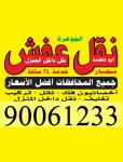 90061233
