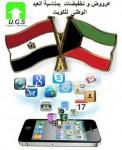 بمناسبة العيد الوطنى للكويت الشقيق تخفيضات هائلة على التسويق الكترونى